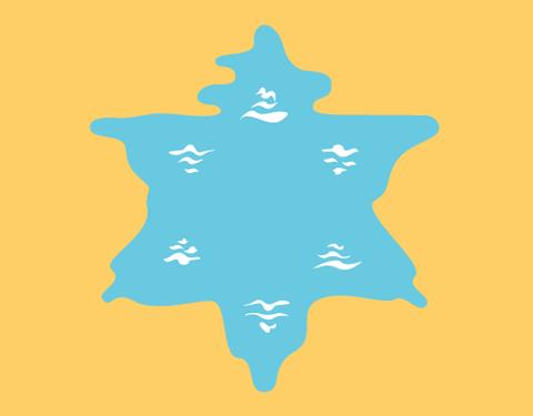 Star of David Lake