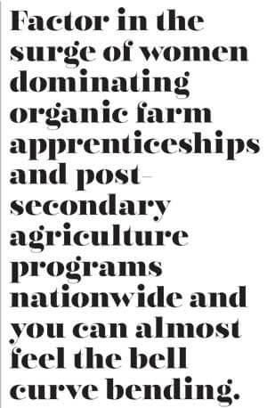 farmingquote1