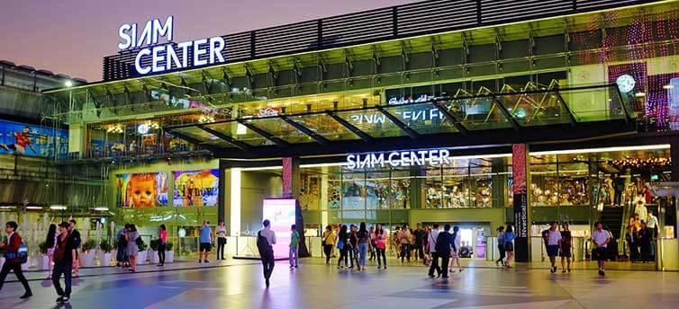 Siam Center shopping mall