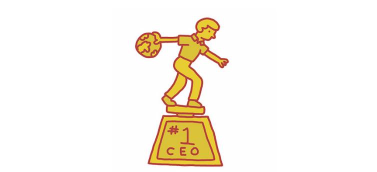 #1 CEO trophy